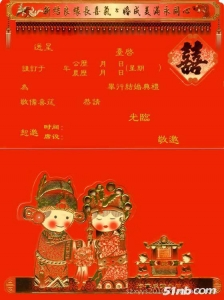 China OEM/ODM Wedding Invatation Card on sale