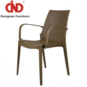 China Outdoor Beach Garden Patio Chairs Furniture for Sale on sale