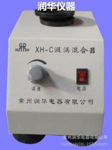 China incubator XH-C vortex mixer on sale