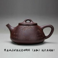 China Yixing Clay Teapot Model: UF-YX160 on sale