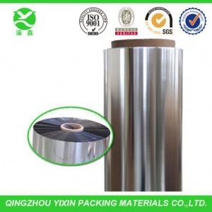 China CPP Metallized Film For Packaging on sale