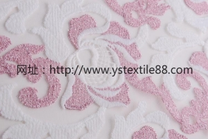 China mesh lace small diamond-shaped mesh on sale