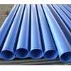 China Inside and Outside Epoxy Coated Steel Pipe for sale