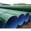 China Inside Epoxy Outside 3 Layer PE Steel Pipe for sale