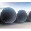 China Spiral Steel Pipe for sale