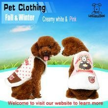 China knitted ribbed pet dog cat christmas sweater wholesale on sale