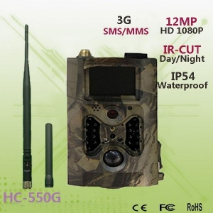 China 12MP HD Wildlife SMS MMS via 3G Hunting Game Cameras on sale