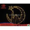 China Neon Sign Light Yellow Moon&Star Corban&Ramadan Holiday Decorative Light for sale
