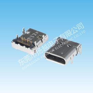 China USB3.1 Series USB 3.1 TYPE CF FRONT DIP BLACK SMT on sale