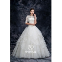 China Charming half sleeve illusion neckline full length organza princess wedding dress manufacturer on sale