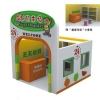 China Water recreation facilities Supermarket toy house for sale