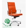 China Ergonomic Designer Eames Chair with Soft Lumbar Support for sale