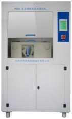 China TP504 Automatic Glassware washing Machine on sale
