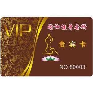 China Fitness membership card printing PVC integral card production on sale