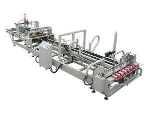 China TJ-2400 Automatic paste box machine on sale