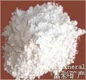 China Crystalline Silica powder on sale