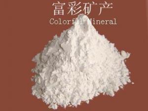China Calcined Quartz Powder on sale