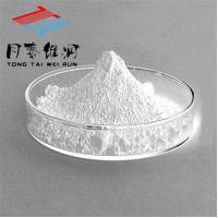 China Preservatives Glyceryl Monostearate on sale