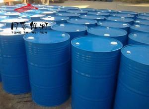 China Preservatives Mono Propylene Glycol on sale