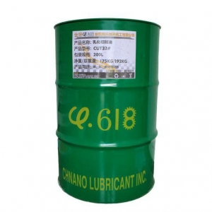 China Metal processing ind Gold God 0.618 Emulsion Cutting Oil on sale