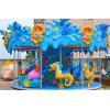 China New Rides Ocean Carousel Ocean Carousel for sale