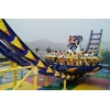 China Thrilling Rides Flying UFO for sale