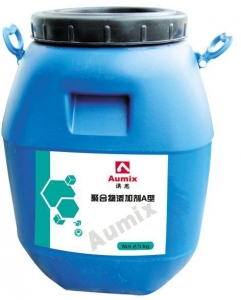 China Water care solution on sale