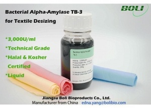 China Technical Grade Alpha Amylase Enzyme 3000 U / ml For Cotton Silk Synthetic Fabrics on sale