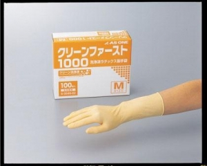 China Laboratory Clean room with latex gloves (no po… Model:6-3048 series on sale