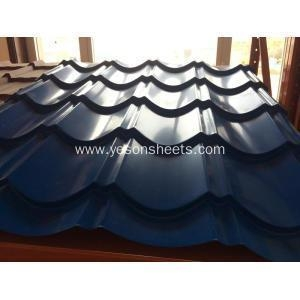 China Corrugated Roofing Sheet/bitumen roofing sheet on sale