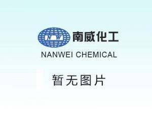 China phosphate magnesium chloride on sale