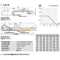 Drag chain nylon engineering plastics ZF2500BK open series