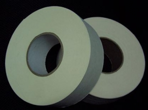 China Drywall joint paper tape on sale
