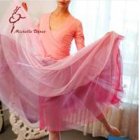 Dancewear Collection Product name:Adult Women Dance Fairy Like Ballet Skirt SK9
