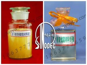 China Special Wax for Phase Change Stored Energy Material on sale
