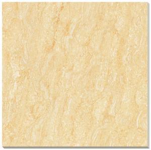 China BC16-CPM38030: VESI Noble Yellow Color Floor Tile Porcelain Tile on sale