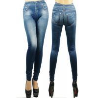 China CWWJ-003 Ladies fashionable super elastic slim jean with printed on sale