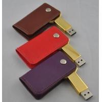 New Leather Key shape Usb Flash Drive Product ID: 3287