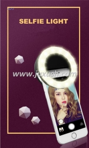 China PA17081803 selfie ring light on sale