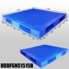 China Double faced ,Stackable pallets,plastic board L1500*W1500*H150mm for sale