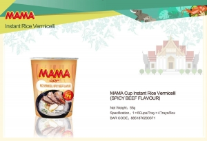 China MAMA Cup Instant Rice Vermicelli (SPICY BEEF FLAVOUR) on sale