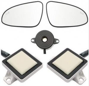 China Car blind spot detection system on sale