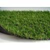 China Artificial turf H4SA for sale