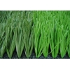 China Artificial turf for sale