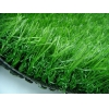 China Artificial grass H8002 for sale