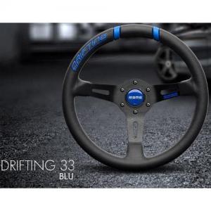 China Racing Parts SK-E0026 MOMO Steering Wheel on sale
