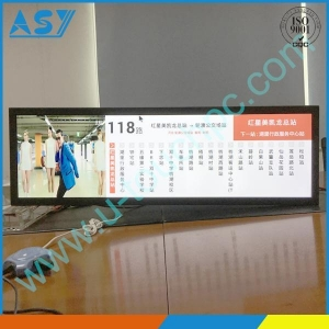 China 28 inch ultra wide bar stretched lcd display on sale