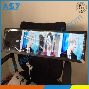 China Stretched ultra wide lcd display bar lcd display on sale