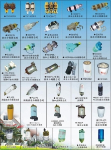 China Fuel/WaterSeparatorHousing on sale