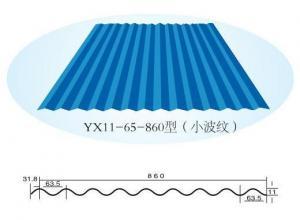 China Corrugated steel sheet on sale